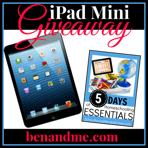 ipad mini homeschool giveaway
