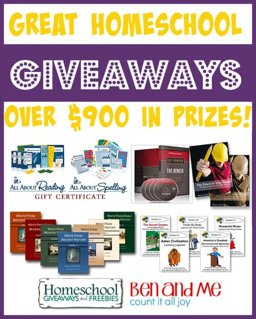 Great Homeschool Giveaways December