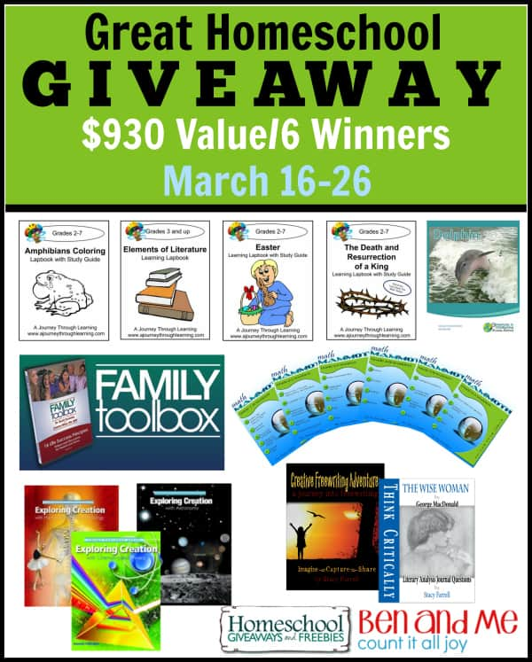 March Great Homeschool Giveaway