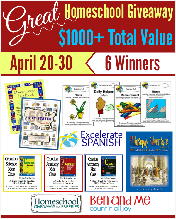 April Great Homeschool Giveaway